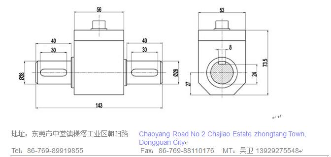 东莞厂家直销wtq1050b动态扭矩传感器 电机力矩转速测量