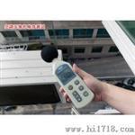高精度分贝仪 噪声测试检测 声级计 北京精凯达 型号JK23114