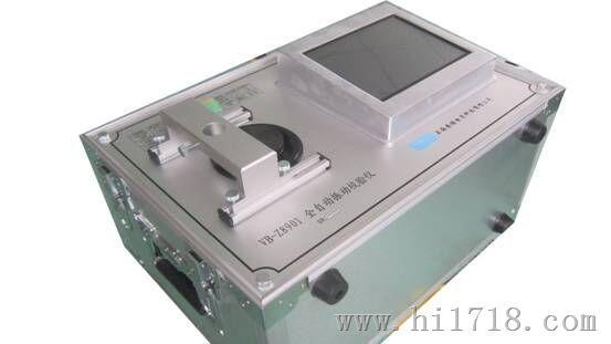 上海安偌电子科技有限公司生产全自动振动校验台,大量低价供应