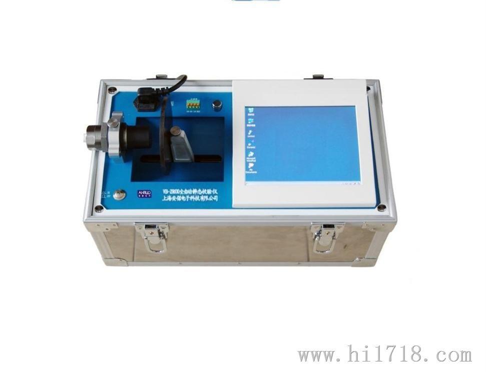 上海安偌电子科技有限公司生产全自动位移校验仪,大量低价供应