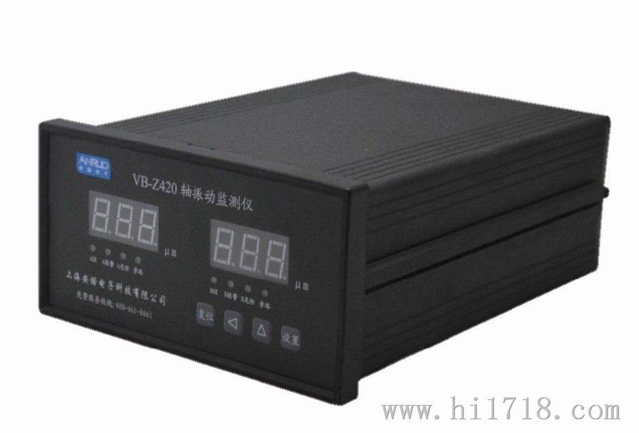 我公司大量提供VB-Z420双通道轴振动监测仪