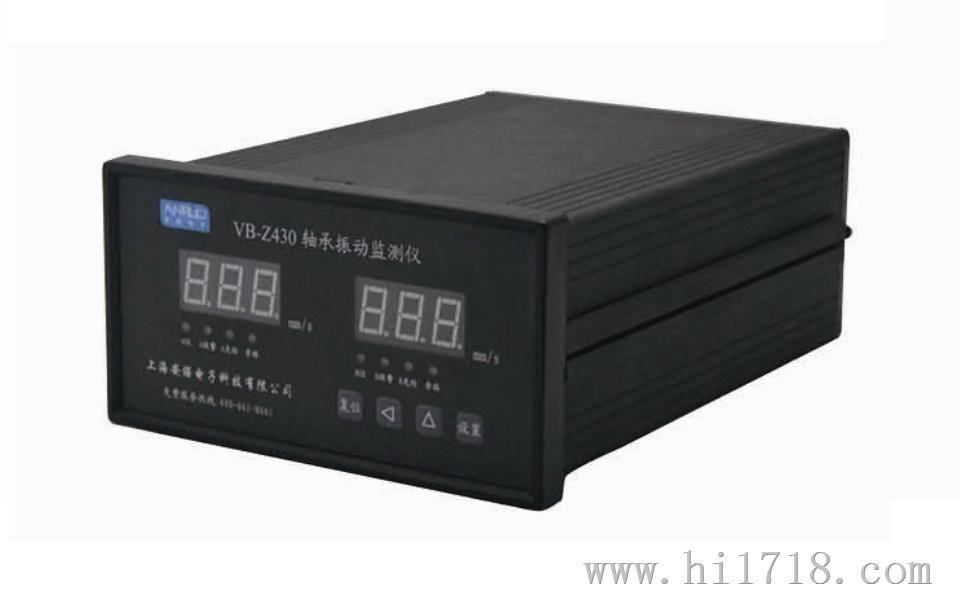 我公司大量提供VB-Z430轴承振动监测仪