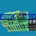 皇昌牌信号隔离器4-20mA模块一入二进二出安全栅电压电流变送器昆山皇昌配电隔离器高精度