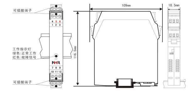 概述 隔离器安全栅将危险区的二、三线制热电阻测量信号转换成对应的电压、电流、RS485信号或开关量信号隔离传输到安全区。该产品需独立供电,输入/输出/电源三隔离。本产品可用在二线制或三线制热电阻信号输出设备。 安全认证