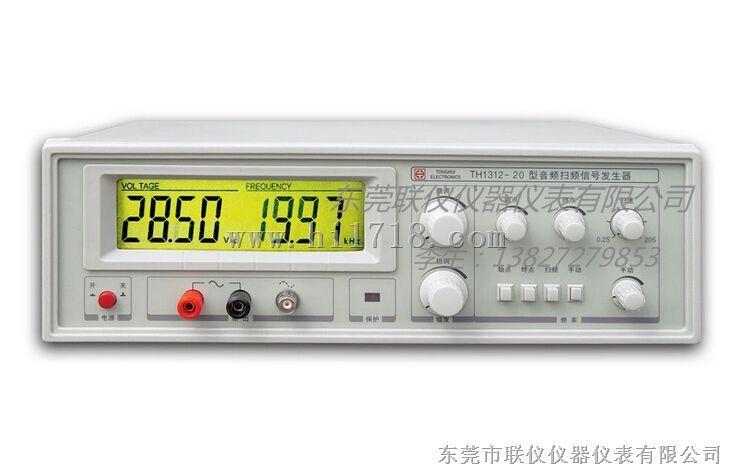 同惠th1312-60_音频扫频信号发生器60w _扬声器测试仪