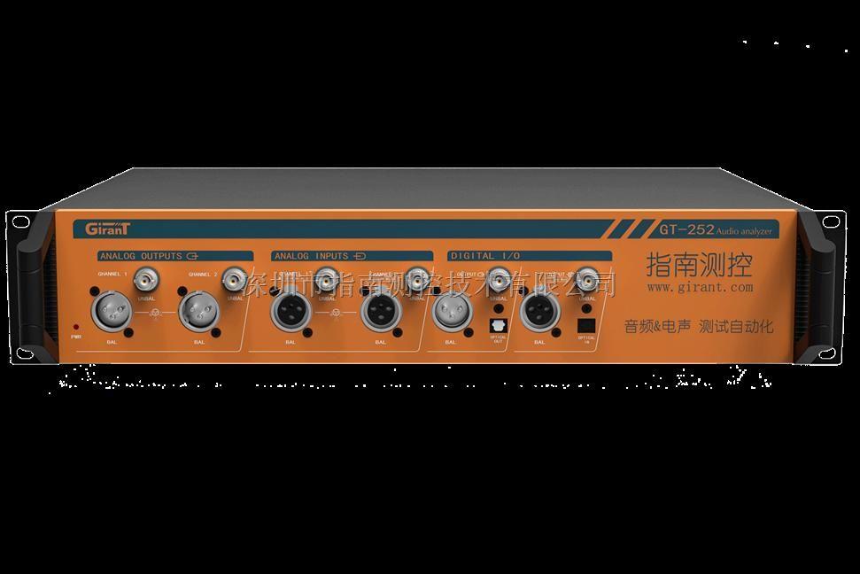 音频测试仪