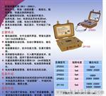 智能兆欧表 型号:ZX7M-ZP-2553库号:M403609 中西兆欧表