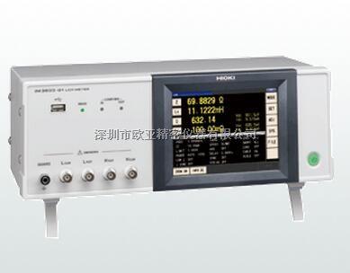 日置IM3533 LCR测试仪,IM3533数字式LCR测试仪