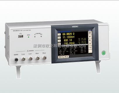 日置IM3533-01 LCR测试仪,IM3533-01精密LCR测试仪
