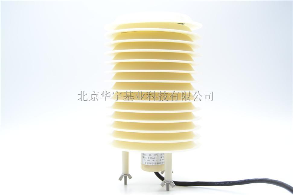 室外温湿度变送器- 百叶箱外观-防水设计-华宇基业-HYWSD-FS