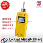 GT901-CLO2手持式二氧化氯监测仪