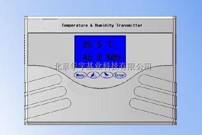 壁挂粉尘传感器- 数显变送器-华宇基业-HY-FC