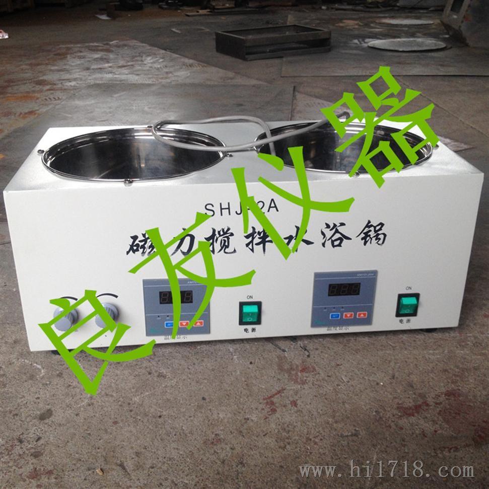 SHJ-2A水浴恒温磁力搅拌器
