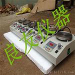 HJ-6A多頭磁力加熱攪拌器