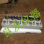 HJ-6A多头磁力加热搅拌器