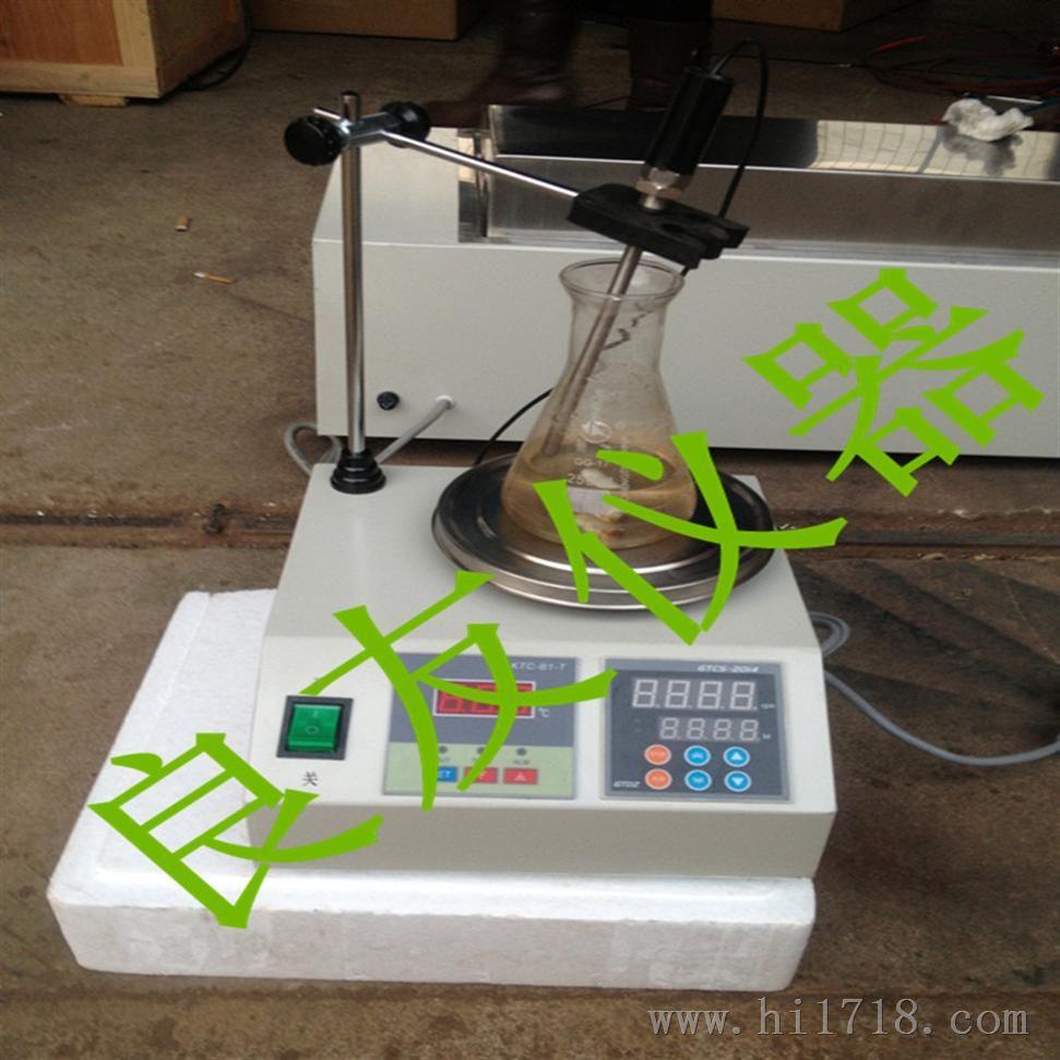 85-2C恒速磁力搅拌器