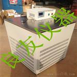 DLSB-5/80低温冷却液循环泵