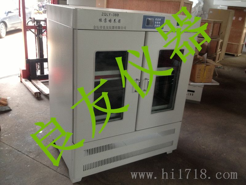 TS-211GZHS光照恒温恒湿振荡培养箱 人工气候箱 植物光照恒湿培养箱