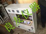 JJ-4S四联水浴电动搅拌器