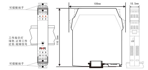 概述 本产品接受来自危险区的开关或接近开关输入,通过安全栅隔离输出到安全侧的继电器或晶体管输出,它具有输入状态检测指示,可进行正反向控制,该产品需独立供电,输入/输出/电源三隔离。可用在符合 DIN19234的NAMUR接近开关,开关等现场设备(包括本安型的压力、温度和液位等开关)。 结构外型图