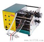 自动带式电阻剥纸带成型机|二极管剥编带成型机|立式