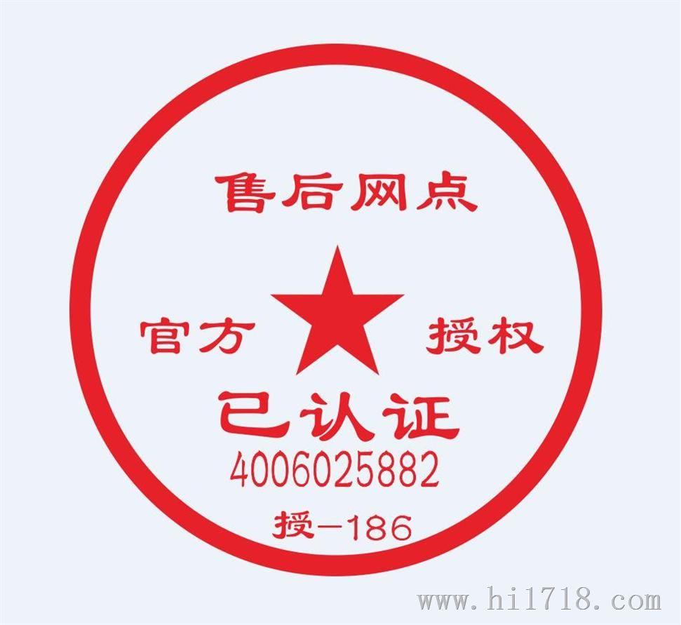 天津波尔卡空调售后服务客服电话>*欢迎光临- !>官方网站
