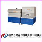 適用所有煤種的自動工業分析儀|煤炭化驗設備|飛灰可燃物測定儀GF-8000A|焦炭自動分析儀