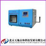 半微量蒸汽定氮儀|煤中氮含量的分析儀|煤質化驗設備生產廠家DN-1型