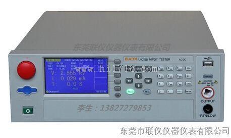 优高U9051B_交直流耐压测试仪