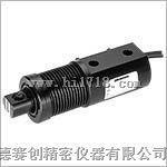 CBC1合金钢材制称重传感器