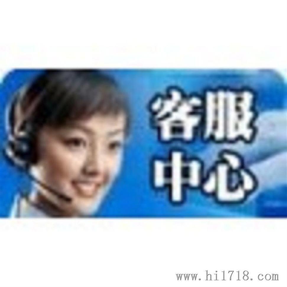 福州海信电视售后服务 欢迎访问 =官方网点