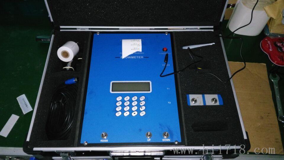 便携式超声波液体流量计