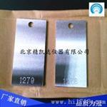 铝合金冷却水化学处理标准腐蚀试片挂片金属试片