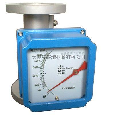 概要: 金属管浮子流量计(也称金属管转子流量计)结构简单工作可靠