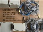 CWY-D0-810803电涡流传感器/一体化电涡流位移传感器