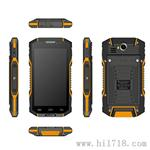 W500安防智能4G三防智能手机