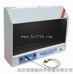 YB-2/YB-3澄明度检测仪
