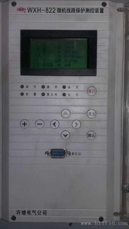 许继电气wcb-821变压器保护测控装置微机综保