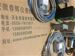 WT-D0-A2-B2-C2-D2电涡流传感器WT-D0-A2-B1-C1-D1