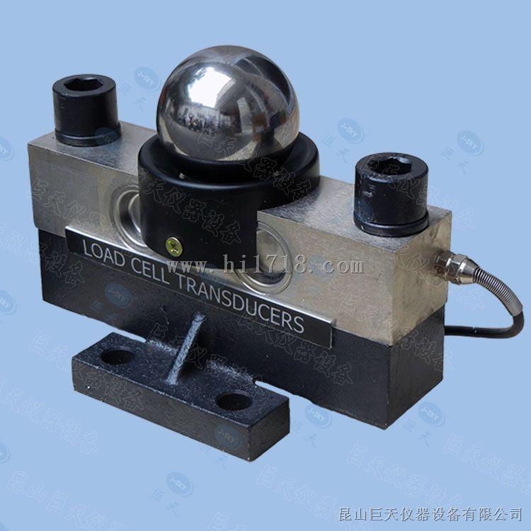 武汉30吨数字式称重传感器
