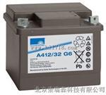 德国阳光蓄电池型号A412/32G6厂家