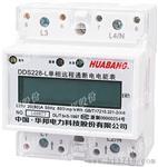 远程控制拉合闸通断电电能表