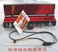 二等标准铂电阻温度计KPR1-WZPB-2