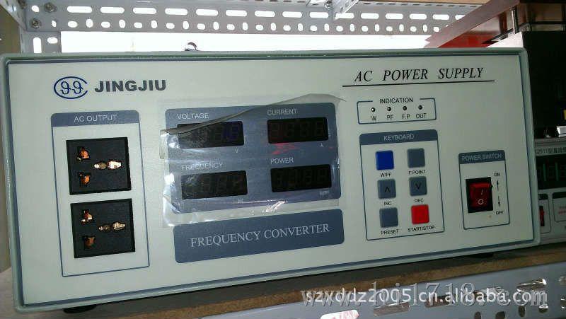 交流变频变压电源,精久变频电源jj98dd53d 5kva单相交流稳压电源