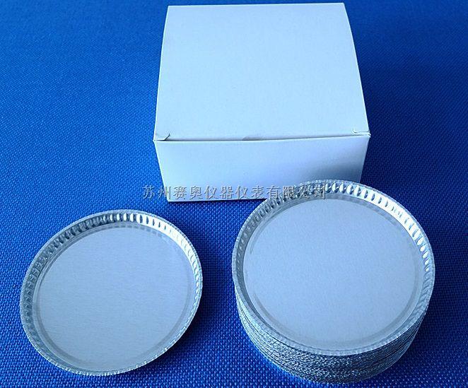 奥豪斯/赛多利斯/梅特勒水分测试仪用样品铝盘(一次性使用)
