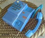 矿用本质安全型自动电话机(有煤安证)
