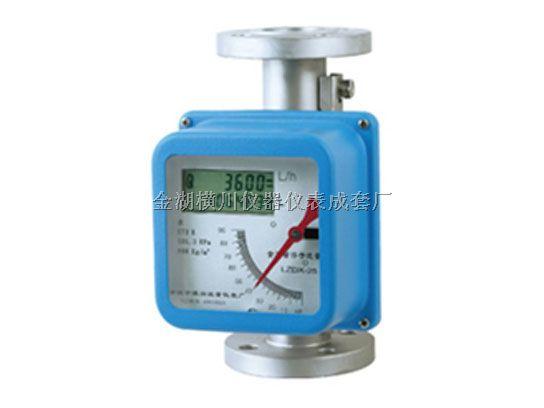 金属管转子流量计_金属管转子流量计价格
