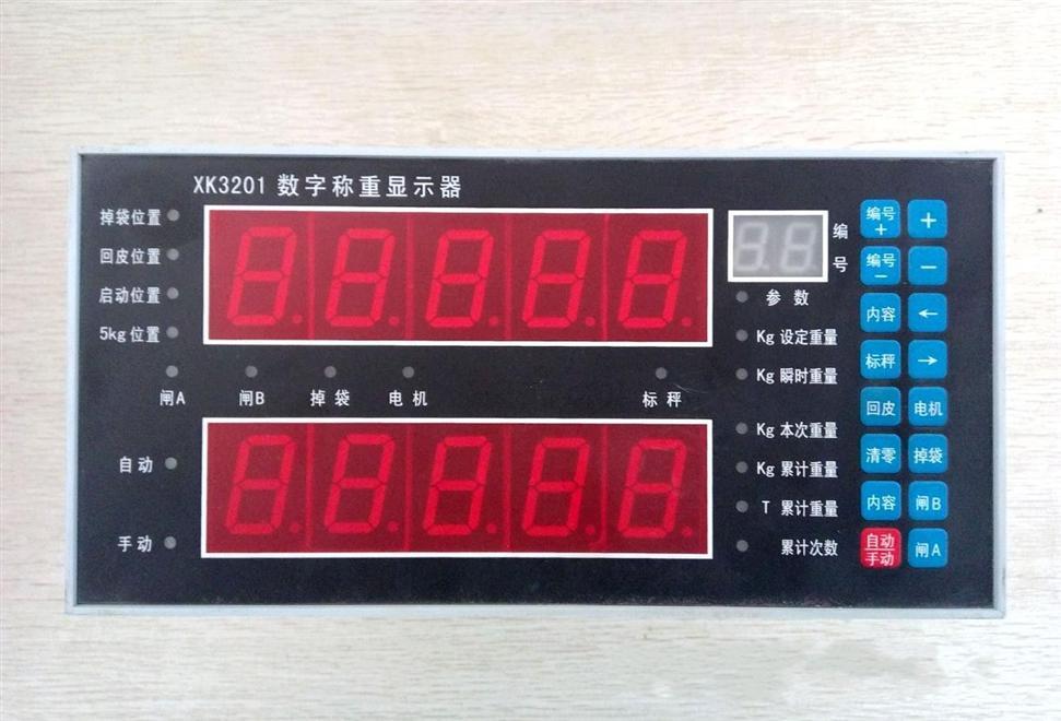 xk3201数字称重显示器-河北方圆测控技术有限公司