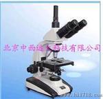 显微镜、三目、生物、三目生物显微镜 型号:XSP-9CA