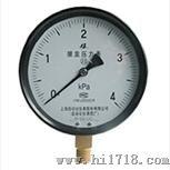 上海自动化仪表四厂 YE-100膜盒压力表